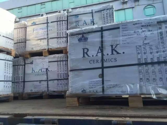 RAK磁磚是全亞洲最環保的生產線,我有幸都去肇慶參觀過。