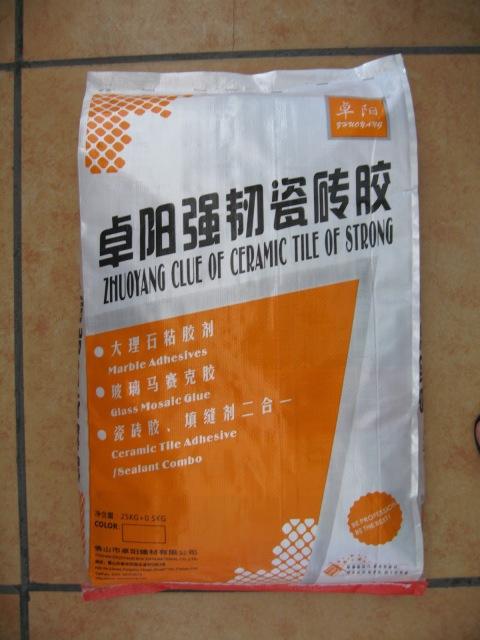 磁磚膠, 膠砂, 填縫劑, 掃口粉, 紅磚, 砂磚,