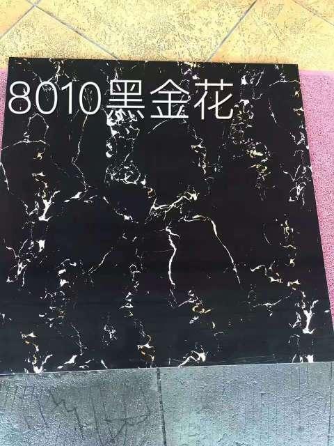 800X800拋釉磚大平賣——金銀倉