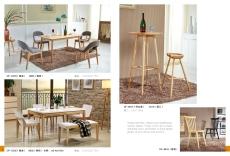 香港傢俬,深圳傢俬,歐洲傢俬,北歐餐桌椅,http://www.shknw.com