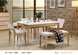 歐洲傢俬,北歐餐桌椅
