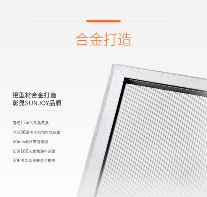 取暖電器,電器,家用電器,冬天取暖,家庭取暖,電暖氣,電暖爐,