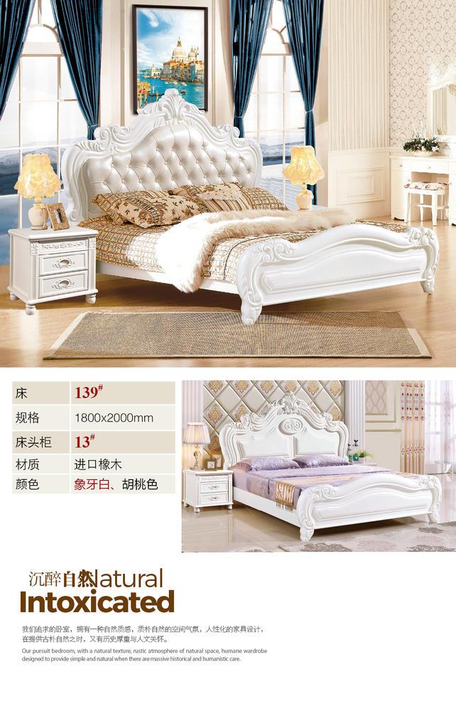 xingjuejiaju-139-13