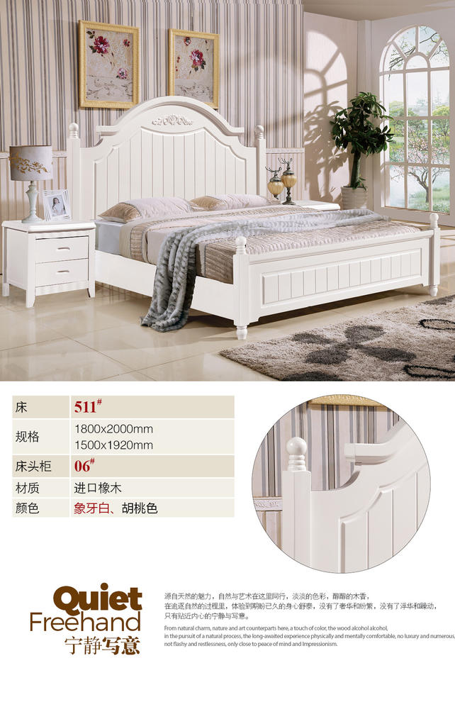 xingjuejiaju-511