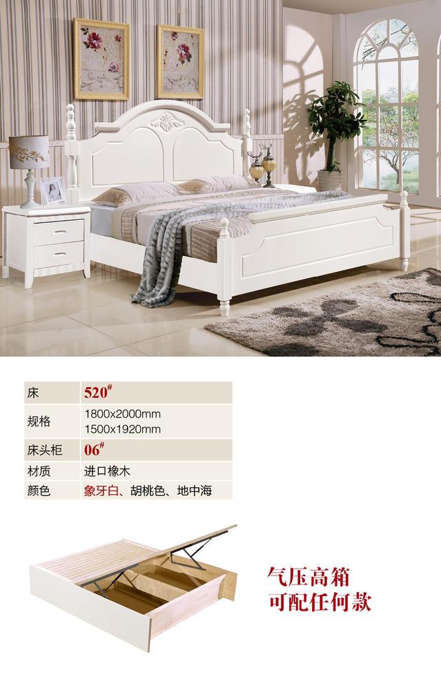 xingjuejiaju-520