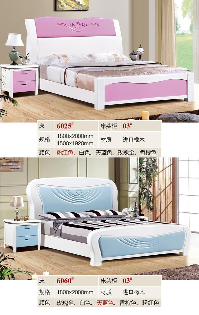 xingjuejiaju-6025-6060
