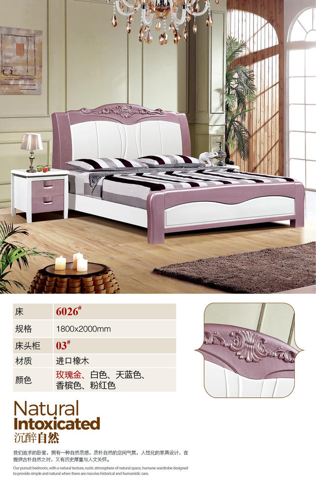 床,夫妻雙人床,床頭櫃,主人房衣櫃