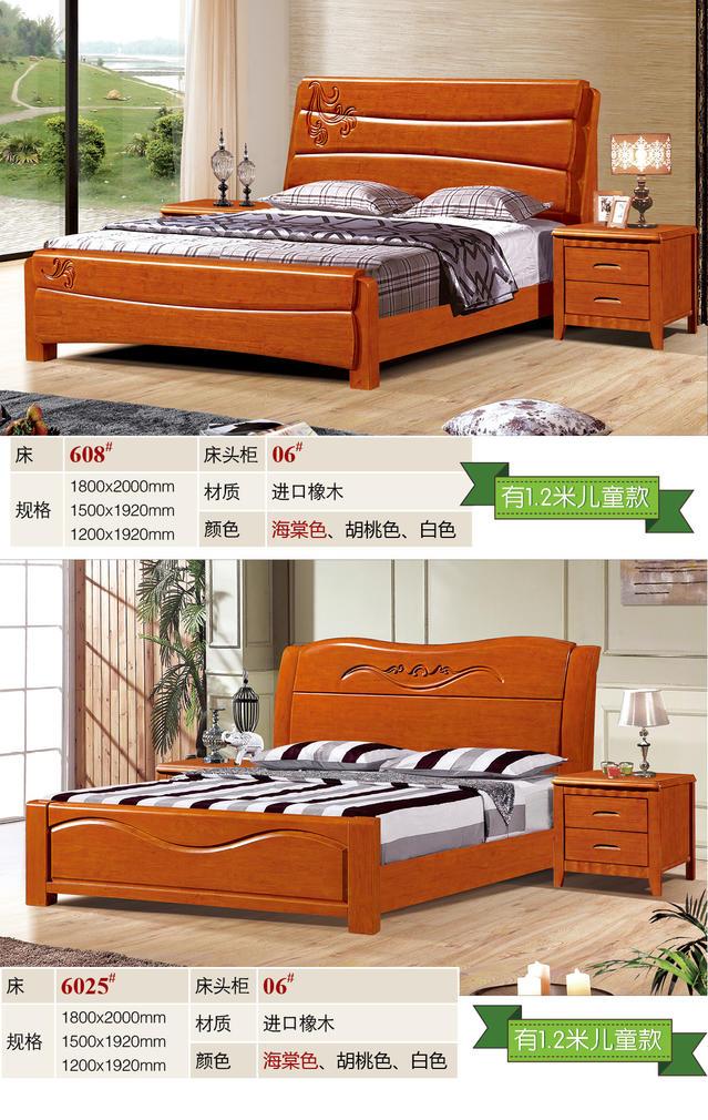 xingjuejiaju-608-6025