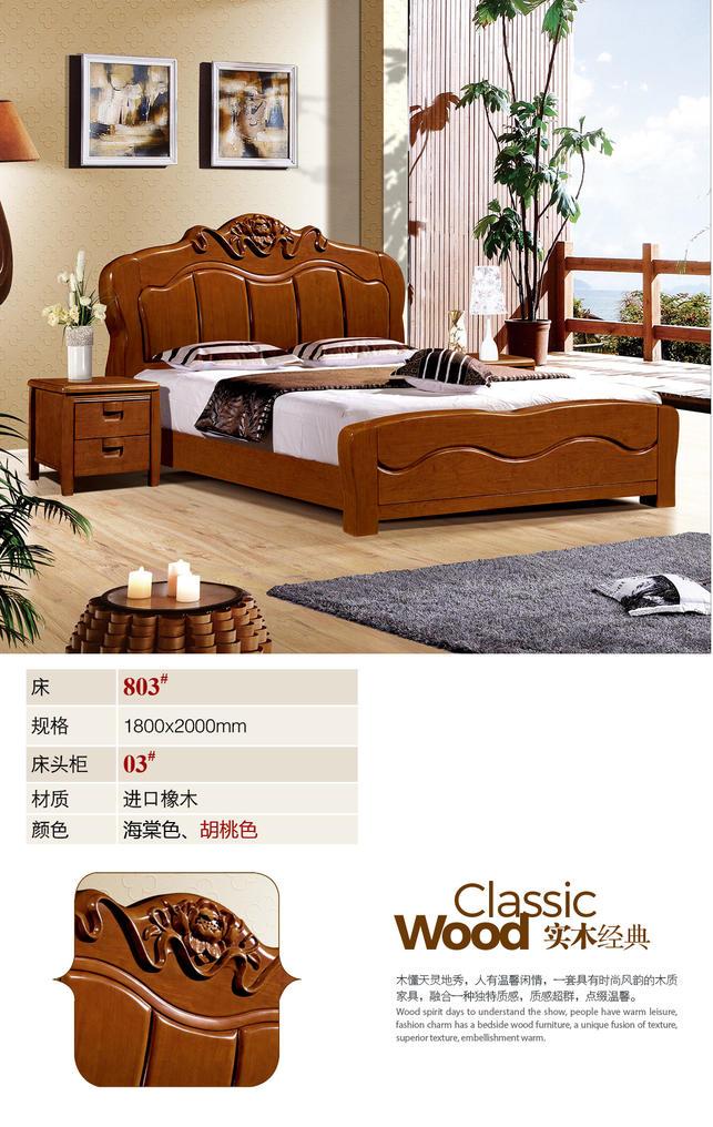 xingjuejiaju-803