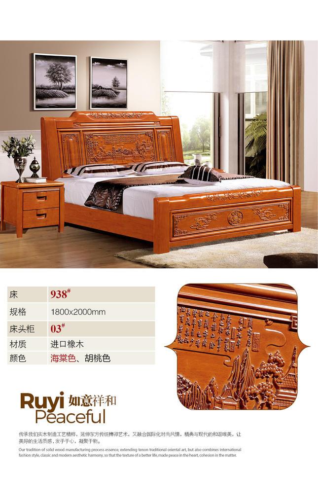 xingjuejiaju-938